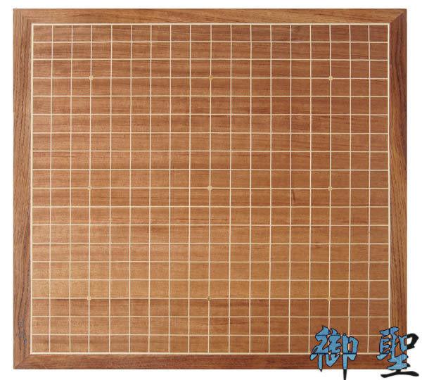 雙面棋盤 2.5分厚 雙面5分象棋棋盤