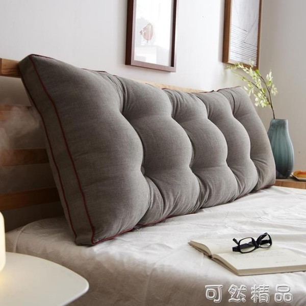 日系水洗棉床上沙發大靠墊雙人長靠枕全棉抱枕床頭板軟包大靠背  WD