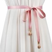 腰帶女韓版玫瑰花細腰帶女腰繩 甜美打結百搭裝飾配裙子簡約腰鏈女皮帶-『美人季』