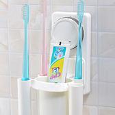 牙刷牙膏專用架-強力吸盤式浴室免釘收納《SV7813》HappyLife