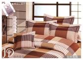 單人四件式床罩組/純棉/MIT台灣製 ||左岸風情||