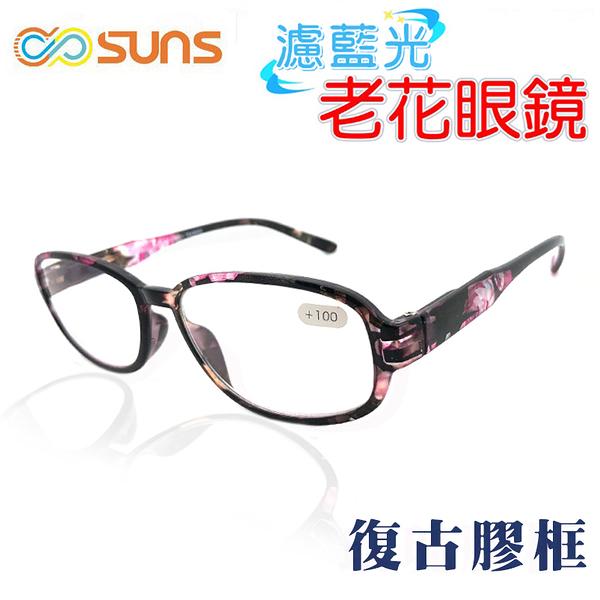 MIT 濾藍光 老花眼鏡 復古膠框 閱讀眼鏡 高硬度耐磨鏡片 配戴不暈眩