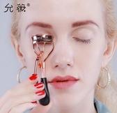 睫毛夾卷翹夾子定型夾眼睫毛輔助器女便攜式持初學者化妝工具 超值價