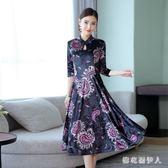 中大尺碼改良式旗袍 媽媽金絲絨洋裝秋冬新款復古中國風修身顯瘦打底裙 AW9142【棉花糖伊人】