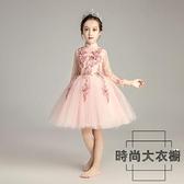 女童公主裙兒童洋裝晚禮服長袖婚禮禮服演出服【時尚大衣櫥】