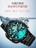手錶 男錶電子錶初中學生男錶機械潮流青少年防水夜光運動男士潮智能【快速出貨】