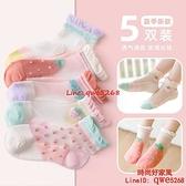 女童襪子純棉薄款網眼寶寶水晶冰絲襪【時尚好家風】