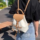 包包女夏季百搭2021新款潮時尚韓版雙肩包小眾書包夏天旅行小背包 小時光生活館