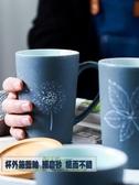 訂製馬克杯帶蓋勺大容量水杯創意簡約雕刻陶瓷咖啡杯子情侶禮品杯  【快速出貨】