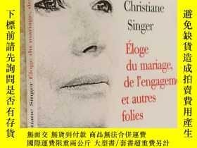 二手書博民逛書店法文原版罕見Eloge Du Mariage, de L Engagement Et Autres Folies
