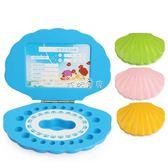 乳牙盒 嬰兒彩色貝殼胎發乳牙保存盒 原木制工藝品乳牙收納盒兒童紀念品 珍妮寶貝