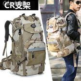 登山後背包 休閒雙肩包日韓男女戶外旅行背包45L60L多功能超大容量「Chic七色堇」