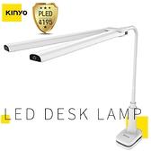 KINYO 觸控親子共讀LED夾燈 PLED-4195