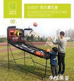 雙人電子自動記分投籃機投籃架成人兒童折疊籃球架投籃游戲機igo摩可美家