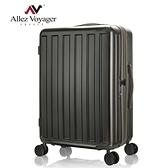 行李箱 旅行箱 24吋 加大容量PC耐撞擊 奧莉薇閣 貨櫃競技場系列 灰色 (加贈防塵套)
