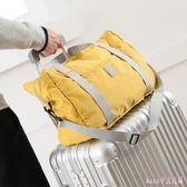 折疊旅行包可套拉桿箱大容量行李包韓版登機包輕便短途旅游包手提包 DR13342【Rose中大尺碼】