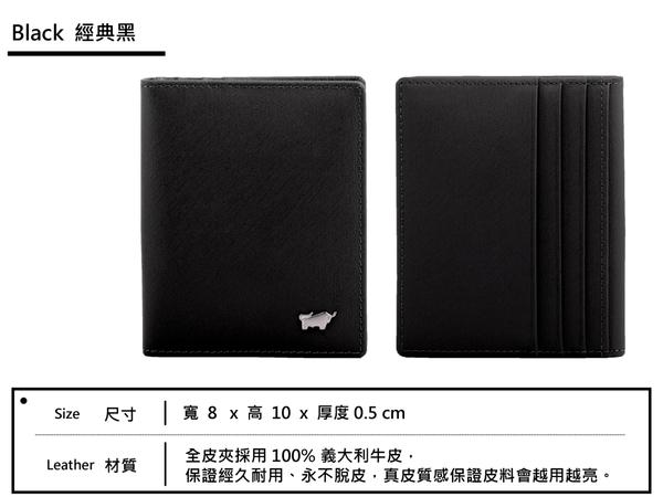 【寧寧精品*台中專賣店】BRAUN BUFFEL 小金牛 真皮超薄黑色信用卡證件名片夾 BF306-401-1