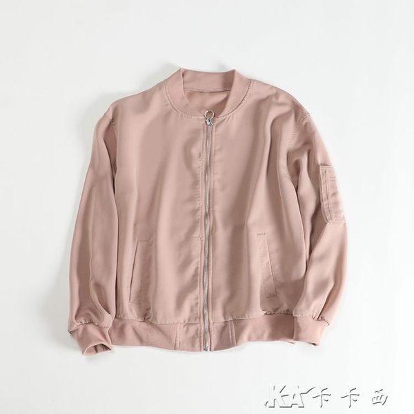 日單春夏女外套 寬鬆百搭螺紋飛行夾克防曬衣棒球服2I 卡卡西