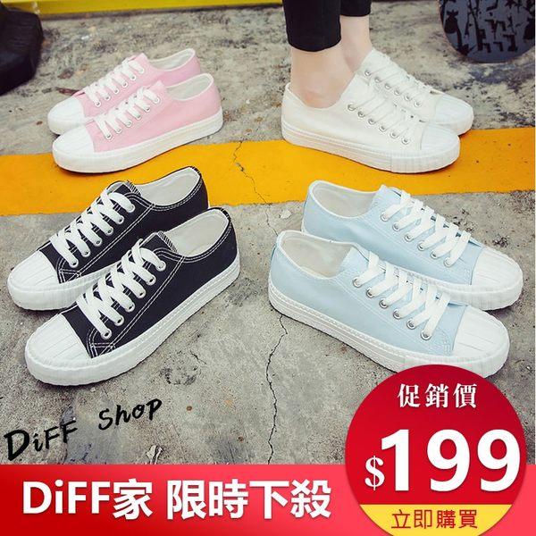 【DIFF】熱銷韓版原宿風餅乾鞋 帆布鞋 小白鞋 百搭布鞋 平底鞋 休閒鞋 女鞋