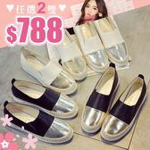 任選2雙788休閒鞋日系簡約風金屬光感材質拼接休閒鞋【02S9394】