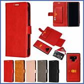 三星 S10 S10+ S10e Note9 S9 S9 Plus 兩用皮套 手機殼 全包保護 插卡 保護套