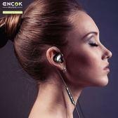倍思 Baseus 入耳式 耳機 反耳掛式 線控耳機 吃雞 傳說對決 遊戲耳機 音樂 語音 通話 K歌 3.5mm通用
