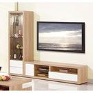 【森可家居】柏林8尺L櫃(全組) 7ZX371-2 視聽櫃 客廳櫃 展示櫃 電視櫃 木紋質感 無印風 北歐風