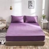 《雙人》100%防水 吸濕排汗床包保潔墊(不含枕套) MIT台灣製造【靚紫】