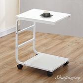 【水晶晶家具/傢俱首選】SY1199-5馬丁50cm白色多功能活動架