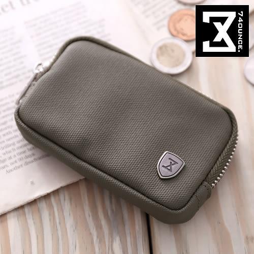 74盎司 零錢包 FIT時尚系列-防潑水簡約素面零錢包[N-483-FI](零錢)