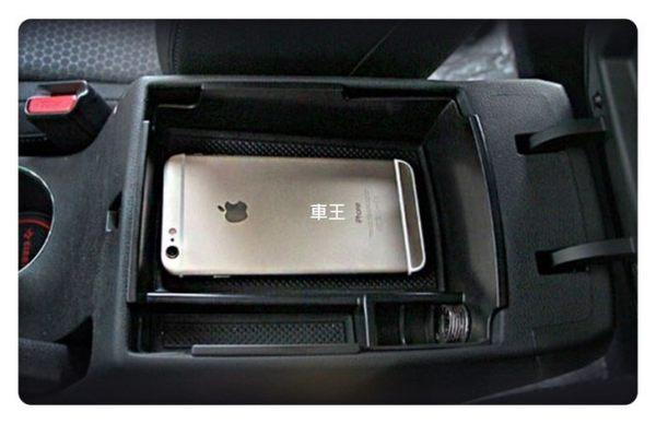【車王小舖】 現代 Hyundai Super Elantra 中央扶手置物盒 靜音 零錢盒 儲物盒 軟墊