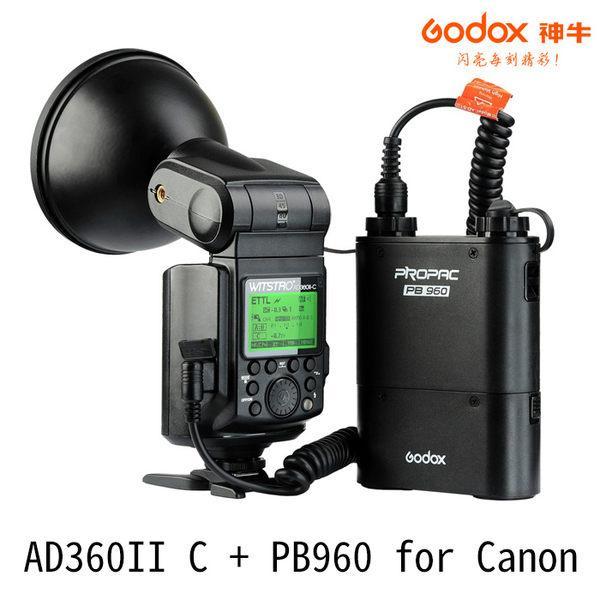 ◎相機專家◎ Godox 神牛 AD360 II C + PB960 閃光燈套組 Canon適用 AD-360 公司貨