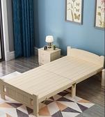 實木床 折疊床 單人午休床 雙人簡易床 家用1.2米經濟型實木床租房兒童小床  快速出貨