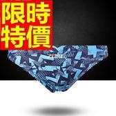 泳褲-溫泉造型優質精選男三角泳褲56d33[時尚巴黎]