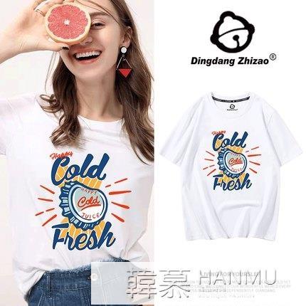 白色t恤女純棉短袖ins2021年新款夏季設計感小眾潮牌韓版寬鬆半袖 萬聖節狂歡