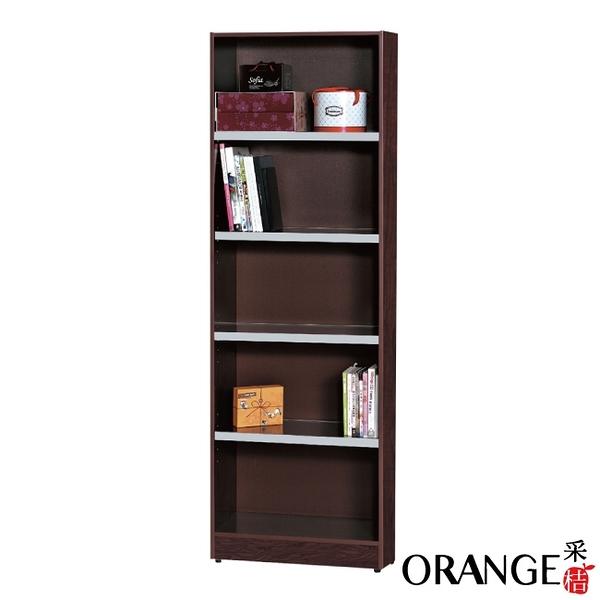 【采桔家居】巴莉 環保2尺南亞塑鋼開放式五格書櫃/收納櫃