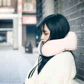 枕頭記憶棉u型枕便攜旅行飛機枕頭u形護脖子頸椎頸部靠枕可折疊護頸枕  萬客居