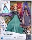 《 Disney 迪士尼 》Hasbro 冰雪奇緣2安娜公主變裝 / JOYBUS玩具百貨