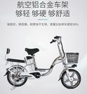 電動車 格士鈴16寸依蘭公主48V鋁合金鋰電池電動自行車外賣電動車   交換禮物