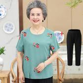 媽媽套裝短袖T恤60-70歲中老年人女裝老人上衣服奶奶裝夏裝棉麻套裝  XY1824  【男人與流行】