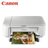 Canon 佳能 MG3670 多功能複合機-白【全品牌送蛋黃哥無線充電板】