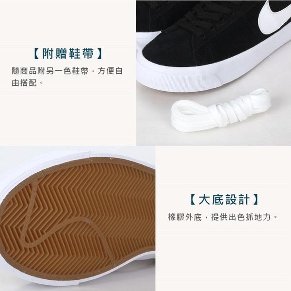 NIKE SB ZOOM BLAZER LOW PRO GT 男女運動休閒鞋(免運≡體院≡ DC7695002