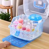 大號便攜式奶瓶收納箱嬰兒用品瀝水杯晾乾燥架放餐具防塵儲置物盒【店慶8折促銷】