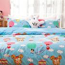 床包被套組 / 雙人加大【米奇熱氣球-兩色可選】含兩件枕套  高密度磨毛布  戀家小舖台灣製ABF312