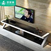 電視櫃電視桌 鋼化玻璃電視柜茶幾組合套裝小戶型客廳簡易現代簡約電視機柜迷你   樂趣3C