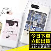 [24hr-台灣現貨]創意 簡約 塗鴨風 手機殼 軟殼 iphone 6 6s 7 plus 情侶 保護套 保護殼 質感 全包