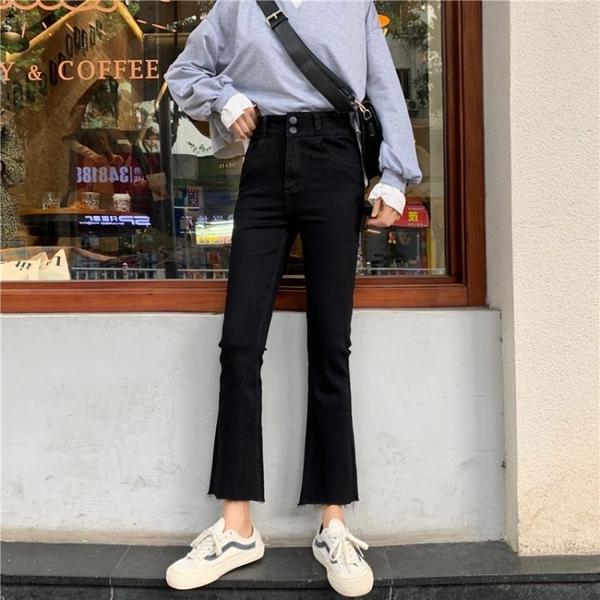 喇叭褲 黑色微喇叭牛仔褲女2021年新款春秋高腰緊身顯瘦韓版百搭九分褲子 伊蒂斯