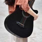 啞光民謠吉他38寸初學者學生男女新手入門練習木吉它通用jita樂器igo 晴天時尚館