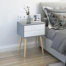 北歐實木床頭櫃簡易臥室床邊櫃經濟型床頭櫃簡約現代床頭櫃小 MKS宜品