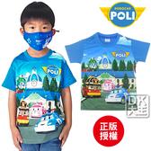 POLI 波力炫彩兒童T恤 F款 正版授權 ~DK襪子毛巾大王